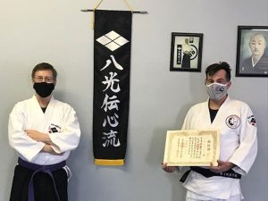 Hakko Denshin Ryu Jujutsu 1st Degree Black Belt Alan MacLeod